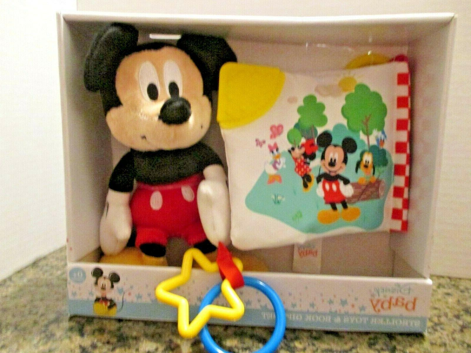 baby stroller toys and book gift set