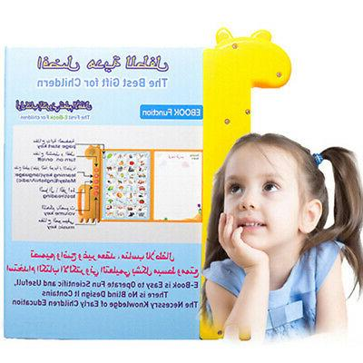 Education Baby Toys Book Malay Arabic Children Puzzle