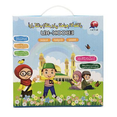 Education Baby Book Malay Children Puzzle
